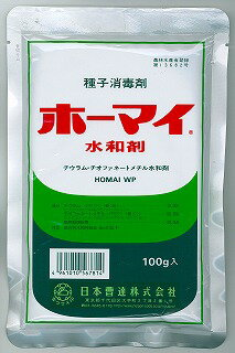 ホーマイ水和剤 100g