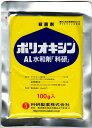 ポリオキシンAL水和剤 100g【メール便可】