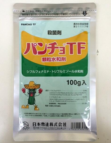 パンチョTF顆粒水和剤 100g