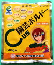 【取寄品】園芸ボルドー水和剤 500g
