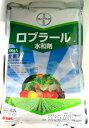ロブラール水和剤 500g