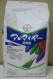 アドマイヤー1粒剤3kg