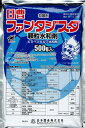 【取寄品】日曹ファンタジスタ顆粒水和剤 500g