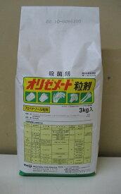 オリゼメート粒剤 3kg×8個