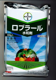 【メール便可】ロブラール水和剤 500g