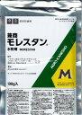 【メール便可】モレスタン水和剤 100g