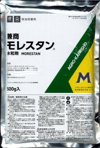 モレスタン水和剤 500g