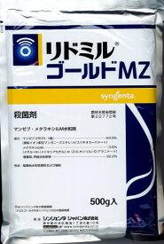 【メール便可】リドミルゴールドMZ水和剤 500g