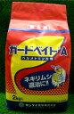 ガードベイトA粒剤2kg