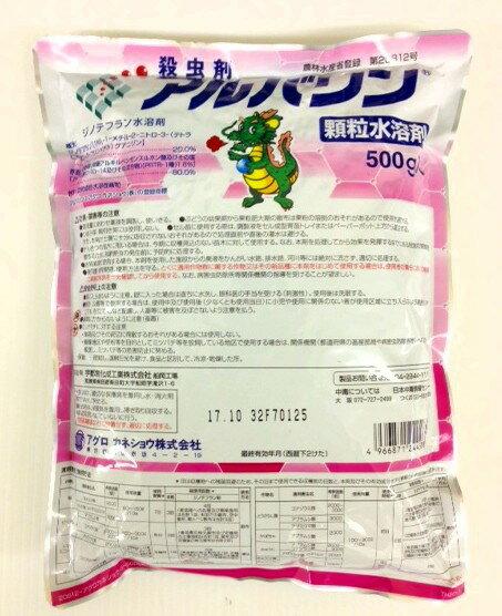 アルバリン顆粒水溶剤 500g