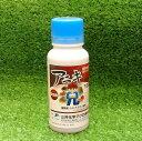 アニキ乳剤 250ml