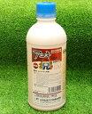 アニキ乳剤 500ml