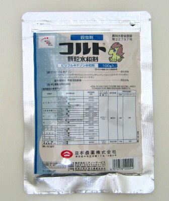 コルト顆粒水和剤 250g
