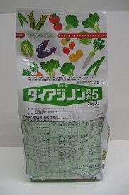 ダイアジノン粒剤5 3kg×8袋のケース販売