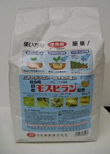 モスピラン粒剤 3kg