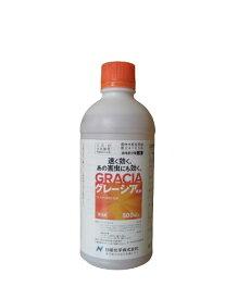 グレーシア乳剤 500ml
