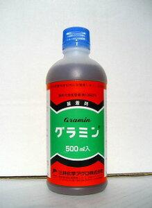 グラミン 500ml