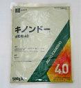 キノンドー水和剤40 500g