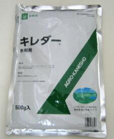 キレダー水和剤 500g
