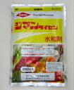 ジマンダイセン水和剤 250g【メール便可】