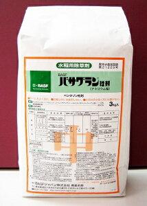 バサグラン粒剤 3kg