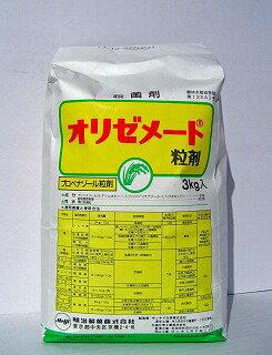 オリゼメート粒剤 3kg