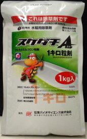 スケダチエース1キロ粒剤 1kg×12袋【有効期限20年10月】