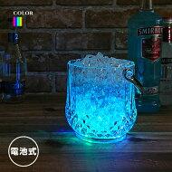 光るアイスペールSP-1単品[ワインクーラー氷入れバケツアイスバケツ光るLEDアイスペールアイスバケット7彩Bargoods]