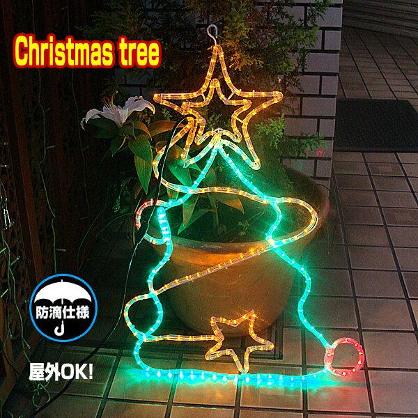 イルミネーション モチーフライト クリスマス ツリー [ LEDチューブライト LED 電飾 照明 モチーフ 屋外 防水 Xmas Christmas 2D LED サンタクロース ILLumi bmotif]