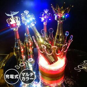 光る ワインクーラー 中型 丸型 台座付き 充電式 アクリル シャンパンクーラー ボトルクーラー アイスペール おしゃれ バケツ 家庭用 業務用 結婚式 ホテル レストラン バー イベント ライト