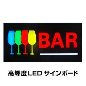 LED ネオン看板 BAR 23.3×43.3cm リモコン付 店舗用 バー オープン 光る看板 サインボード アメリカン 雑貨 ネオンサイン おしゃれ 電光 壁掛け 室内 照明 文字 ライティングボード LED 屋台 居酒屋