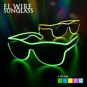光るサングラス 光るメガネ 電池ボックス付 全5色 EL ワイヤー LED ウェリントン シンプル サングラス パーティーグッズ おもしろ めがね 眼鏡 ハロウィン コスプレ ダンス 結婚式 余興 学園祭