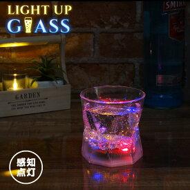 光る ロック グラス 感知型 250ml レインボー クリア 電池式 LED 割れない コップ タンブラー おしゃれ プレゼント オンザロック bar お酒 パーティー Bargoods