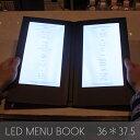 LED メニューブック 縦長 2ページ 合皮 充電式 本型 36×37.5cm おしゃれ 光る メニュー表 レザー リスト 高級 結婚式…