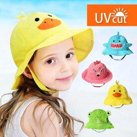 キッズ ハット 帽子 UVカット メッシュ UPF50+ 52cm キャラクター 女の子 男の子 ベビー 子供 夏 海 日よけ 紫外線 日焼け 水遊び プール キャンプ キャップ サンハット サファリハット