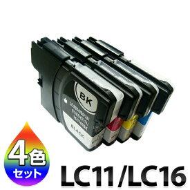 インク LC11-4PK / LC16-4PK 4色セット 互換 [ ブラザー brother 汎用 LC-11 LC16 LC11BK LC11C LC11M LC11Y LC16BK LC16C LC16M LC16Y ]