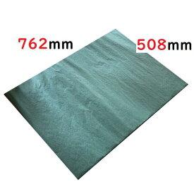 グリーンパーチ 魚を包む緑の紙 耐湿紙 熟成 津本式 血抜き 半切508×762mm 500枚