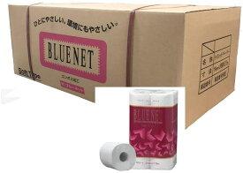 河村製紙 業務用トイレットペーパー ブルーネット ダブル 27.5m×12R×8袋 96ロール入1箱