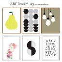 【白黒選べるフレーム付】全36種 アートポスター 北欧 ポスター A5サイズ ART デザイン アートプリント インテリア …
