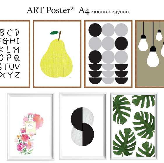 ★全40種 アートポスター 北欧 ポスター A4 ART デザイン アートプリント インテリア