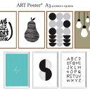 全32種 アートポスター 北欧 ポスター A3サイズ ART デザイン アートプリント インテリア 額縁 フレーム 洋ナシ ボタ…