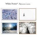【全8種】冬 アートポスター 北欧 ポスター A4サイズ ART デザイン アートプリント インテリア 額縁 フレーム