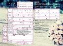 【送料込】オリジナル婚姻届 デザイン婚姻届 提出用/記念用3枚組 アンティークピンクブーケ