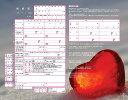 【送料込】オリジナル婚姻届 デザイン婚姻届 提出用/記念用3枚組 スノーハート