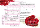 オリジナル婚姻届 デザイン婚姻届 提出用2枚組 記念用1枚 赤いバラと結婚宣言柄