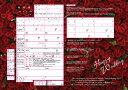 デザイン婚姻届 オリジナル婚姻届 提出用/記念用3枚組 赤いバラの絨毯