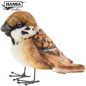 HANSA ハンサ スズメ 鳥 7019 リアル 動物 ぬいぐるみ プレゼント 父の日