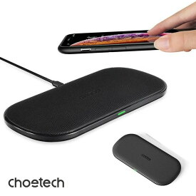 CHOETECH ワイヤレス充電器 Qi認証 【 PSE認証済み 2020最新バージョン 】 スマホ2台同時充電対応 10W/7.5W/5W 急速ワイヤレス充電 無線 充電器 5つコイル最新型 ワイヤレス チャージャー