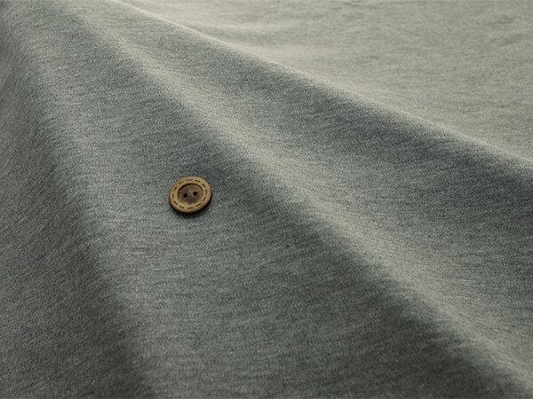 【ワンコインセール スムースニット★チャコール杢】アパレルメーカー放出品 光沢のあるテロンとした手触りの(テンション中)スムースニット生地【1m単位】(l-598)