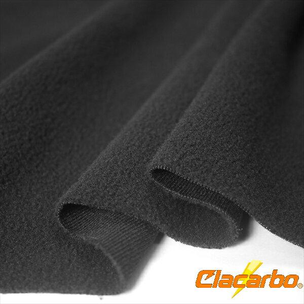 帯電抑制クラカーボ マイクロフリース片面起毛 ブラック ニット生地  静電気パチパチ軽減